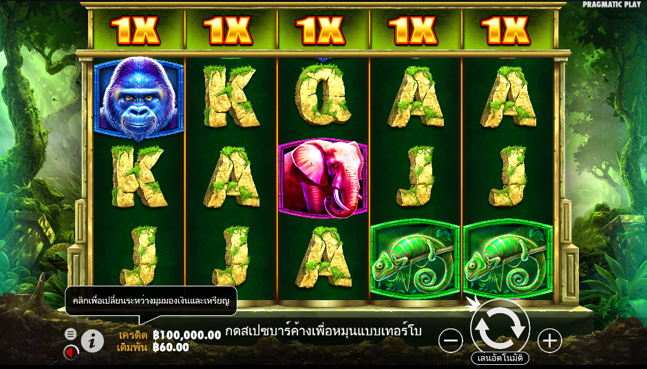 Jungle Gorilla Slot